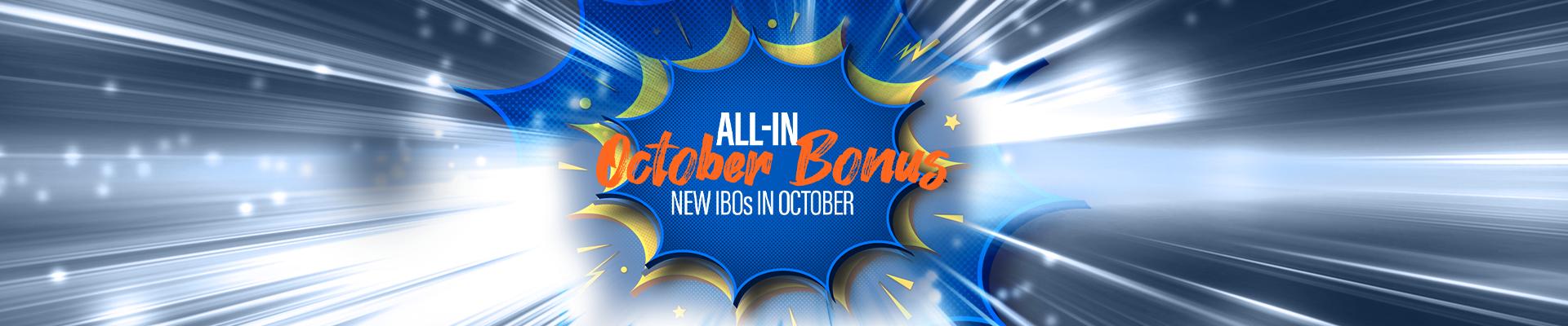 1920X400-ACN-Compas-October-Bonus-EN